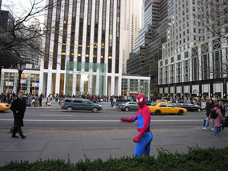 5th Avenue, New York City, USA - 2006